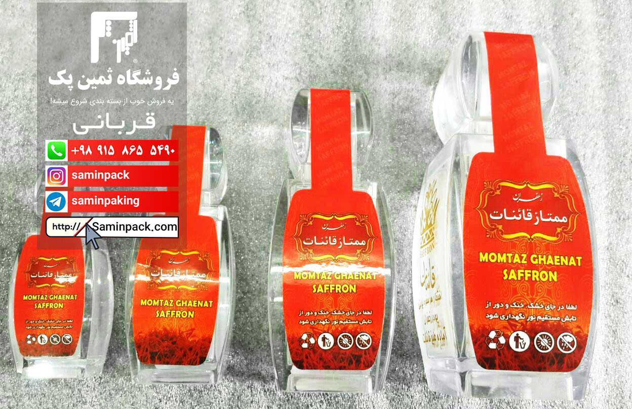 چاپ برچسب بسته بندی زعفران