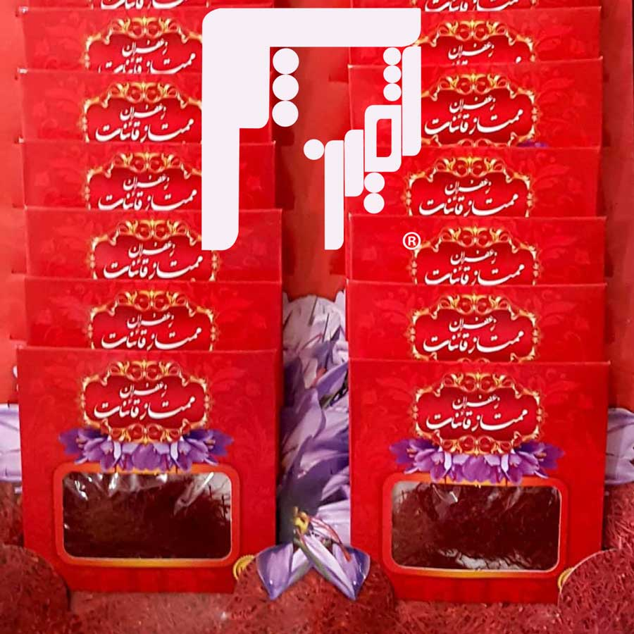 چاپ و بسته بندی زعفران