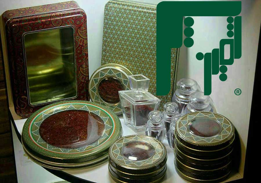 مرکز فروش ظروف بسته بندی زعفران