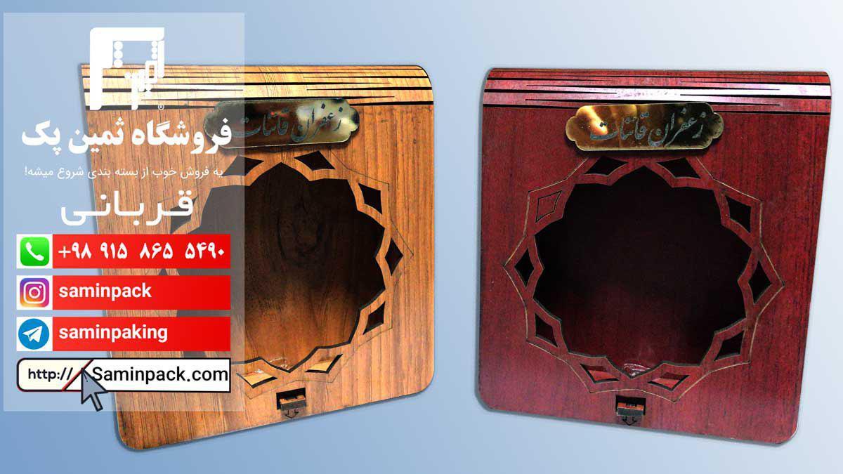 تولید جعبه چوبی زعفران مرغوب