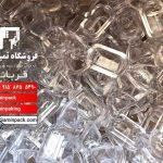 پخش ظروف زعفران با قیمت عمده